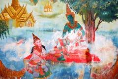 Traditionelle siamesische Kunst auf einer Wand im Tempel Stockbild
