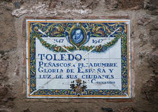 Traditionelle spanische Fliese auf der Wand des Gebäudes Stockfotografie