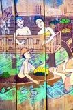 Traditionelle thailändische Artkunstgeschichten der Religion Stockfoto