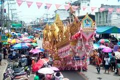 Traditionelle thailändische Kunst auf Rakete in den Paraden 'darstellender Boon Bang Fai ' Lizenzfreies Stockbild