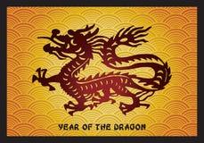 Traditioneller asiatischer Drache, 2012 Lizenzfreies Stockfoto