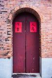 Traditioneller Chinese-Gebäude-Türen Lizenzfreie Stockfotografie