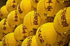 Traditioneller Chinese-Laterne Stockbild