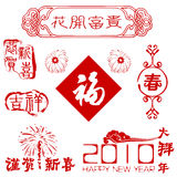 Traditioneller Chinese Papier-schnitt Stockfoto