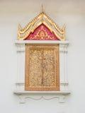 Traditioneller siamesischer Artfenstertempel Lizenzfreies Stockfoto