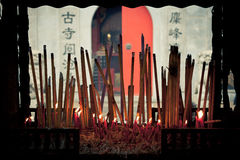 Traditioneller Tempel Chinas Lizenzfreies Stockfoto