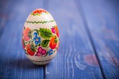 Traditioneller ukrainischer russischer Hintergrund Ostereies Stockbilder