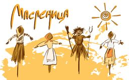 Traditioneller Vogelscheuche wird das Shrovetide-Fest gebrannt lizenzfreie abbildung