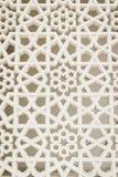 Traditionelles arabisches Muster einer Moscheenwand lizenzfreies stockfoto