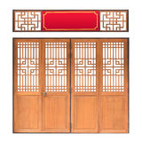 Traditionelles asiatisches Fenster- und Türmuster, Holz, chinesische Art w Lizenzfreie Stockfotografie