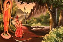 Traditionelles Bild in der thailändischen Art Lizenzfreie Stockfotografie