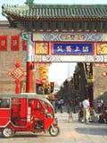 Traditionelles China Stockfoto