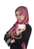 Traditionelles islamisches Leitprogramm in einem Geschäft presen Lizenzfreies Stockbild