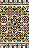 Traditionelles marokkanisches Fliesemuster Lizenzfreies Stockbild