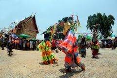 Traditionellt av Phi Khon Nam Festival i Thailand Fotografering för Bildbyråer