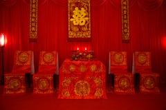 traditionellt bröllop för kinesisk inställning Royaltyfri Bild