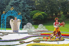 59 traditionnels annuels fleurissent le pays de l'exposition une, Kyiv, Ukraine Photographie stock