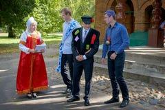 Traditions russes de mariage Photographie stock libre de droits