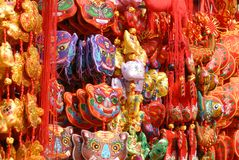 Traditonal Chinese lucky knots Royalty Free Stock Photo