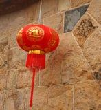 traditonal chinois de lanterne Photographie stock