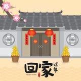 Tradução chinesa da ilustração do vetor da reunião da casa do retorno do ano novo: Reunião do retorno da casa pelo ano novo chinê ilustração royalty free