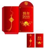 A tradução chinesa do fraseio do pacote vermelho é ano de macaco Fotografia de Stock Royalty Free