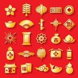 Traducción china china del modelo del icono del Año Nuevo del elemento del fondo inconsútil del vector: Año Nuevo chino feliz Fotos de archivo libres de regalías