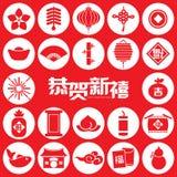 Traducción china china del modelo del icono del Año Nuevo del elemento del fondo inconsútil del vector: Año Nuevo chino feliz Imágenes de archivo libres de regalías