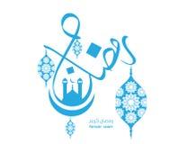 Traducción Ramadhan abundante de Ramadan Kareem en estilo árabe de la caligrafía Ramadhan o Ramazan es un mes de ayuno santo para ilustración del vector