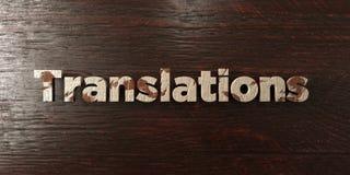 Traductions - titre en bois sale sur l'érable - image courante gratuite de redevance rendue par 3D illustration de vecteur