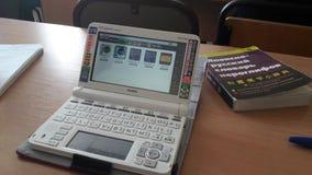 Traductor del ordenador fotografía de archivo