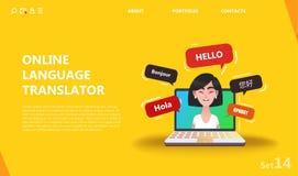Traductor multi en línea de la lengua ilustración del vector