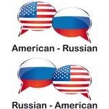 Tradutor americano do russo Foto de Stock Royalty Free