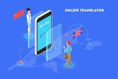 Tradutor em linha Traduza a língua estrangeira rápida e fácil ilustração royalty free