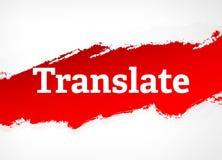 Traduza a ilustração vermelha do fundo do sumário da escova ilustração royalty free