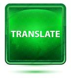 Traduza a luz de néon - botão quadrado verde ilustração stock
