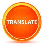 Traduza o botão redondo alaranjado natural ilustração do vetor