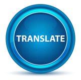 Traduza o botão redondo azul do globo ocular ilustração stock
