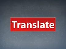 Traduza o fundo vermelho do sumário da bandeira ilustração stock