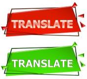 Traduzca la muestra Fotografía de archivo libre de regalías