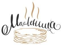 Traduzione scritta a mano del testo di Shrovetide da Russo Pancake caldi su fondo bianco Fotografie Stock Libere da Diritti