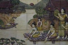 Tradycje i kultura Obrazy Stock