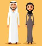 Tradycyjna arabska para Wektorowa płaska ilustracja Zdjęcie Stock