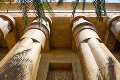 Tradycyjna Egipska architektura w parku Zdjęcie Stock