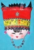 tradycyjna finery chińska hafciarska mniejszość Obraz Royalty Free