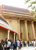 Tradycyjna i architektura Tajlandzka stylowa świątynia przy, Tajlandia Zdjęcia Royalty Free