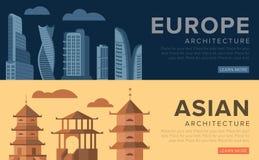 Tradycyjna i nowożytna architektura ilustracja wektor