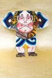 tradycyjna japońska kania Zdjęcia Royalty Free