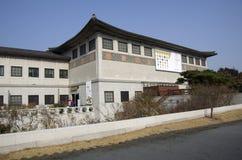 Tradycyjna Koreańska architektura, Krajowego pałac Korea muzeum obrazy stock