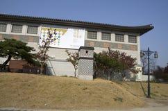 Tradycyjna Koreańska architektura, Krajowego pałac Korea muzeum fotografia royalty free